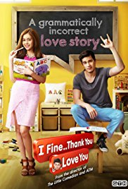 Watch Free I Fine..Thank You Love You (2014)