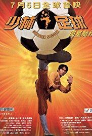 Watch Free Shaolin Soccer (2001)