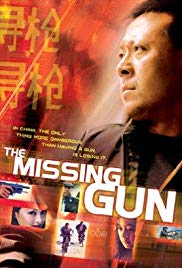 Watch Free The Missing Gun (2002)
