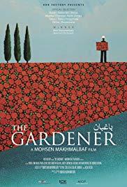 Watch Free The Gardener (2012)