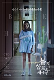 Watch Free Black Hollow Cage (2017)