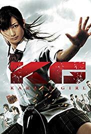 Watch Free Karate Girl (2011)