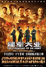 Watch Free The Founding of an Army (2017)