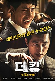 Watch Free The King (2017)