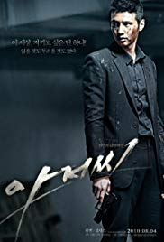 Watch Free The Man from Nowhere (2010)