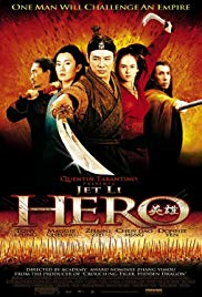 Watch Free Hero (2002)