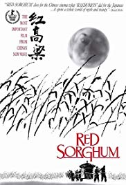 Watch Free Red Sorghum (1988)