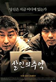 Watch Free Memories of Murder (2003)