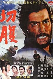 Watch Free Harakiri (1962)