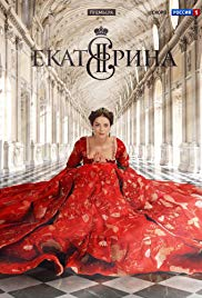 Watch Free Ekaterina (2014 )