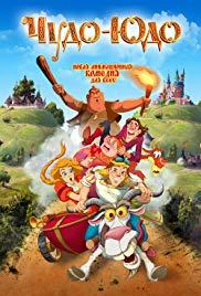 Watch Free Enchanted Princess (2018)