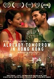 Watch Free Already Tomorrow in Hong Kong (2015)