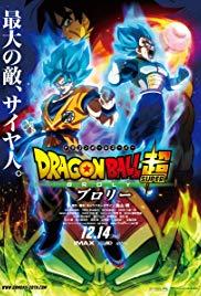 Watch Free Dragon Ball Super: Broly (2018)