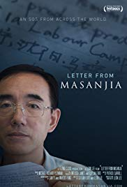 Watch Free Letter from Masanjia (2018)