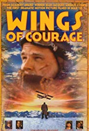 Watch Free Wings of Courage (1995)