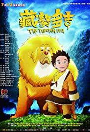 Watch Free Tibetan Dog (2011)