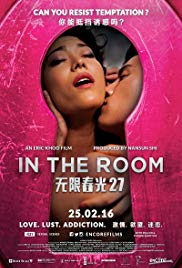 Watch Free In the Room (2015)