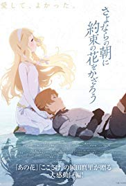 Watch Free Maquia: When the Promised Flower Blooms (2018)