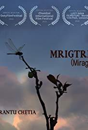 Watch Free Mirage (2018)