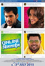 Watch Free Online Binline (2015)