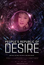 Watch Free Peoples Republic of Desire (2018)