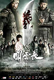 Watch Free The Lost Bladesman (2011)