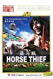 Watch Free The Horse Thief (1986)