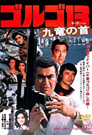 Watch Free Golgo 13: Assignment Kowloon (1977)
