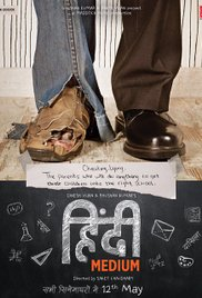 Watch Free Hindi Medium (2017)