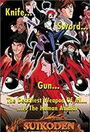 Watch Free Suikoden: Demon Century (1993)