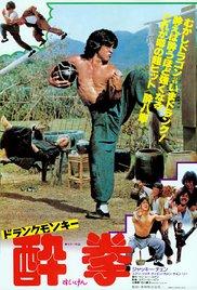 Watch Free Drunken Master (1978)