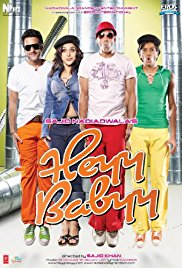 Watch Free Heyy Babyy (2007)
