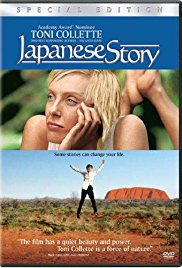Watch Free Japanese Story (2003)
