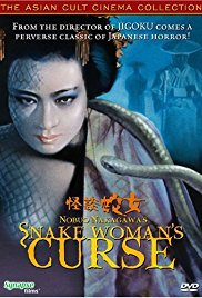 Watch Free Snake Womans Curse (1968)