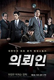 Watch Free The Client (2011)