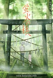 Watch Free To the Forest of Firefly Lights (2011)