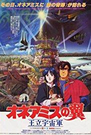 Watch Free Wings of Honneamise (1987)