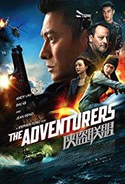 Watch Free The Adventurers (2017)
