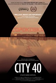 Watch Free City 40 (2016)